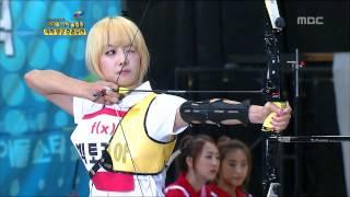 K-Pop Star Olympics, W Archery, #14, 여자 양궁 20120726