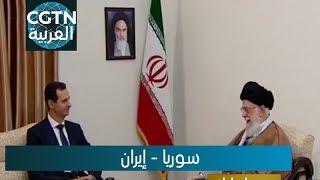 الرئيس السوري يقوم بزيارة مفاجئة إلى إيران