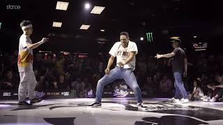 Red Bull BC One All Stars vs Rock Force // .stance // FREESTYLE SESSION 2018