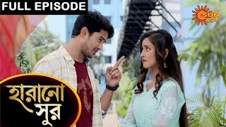 Harano Sur - Full Episode | 08 April 2021 | Sun Bangla TV Serial | Bengali Serial