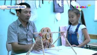 Алтыбақан — қазақтың ұлттық ойыны
