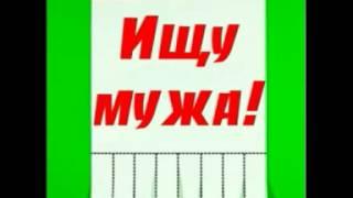 Как искать мужа  Торсунов О Г(, 2015-07-28T10:02:45.000Z)