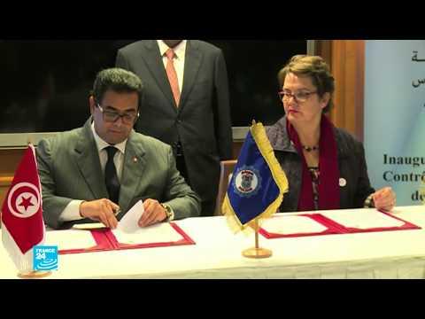 تعاون ياباني تونسي للحد من جرائم التهريب العابرة للحدود  - نشر قبل 2 ساعة