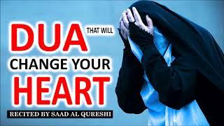 Этот Дуа изменит ваше сердце Ин ша Аллаh