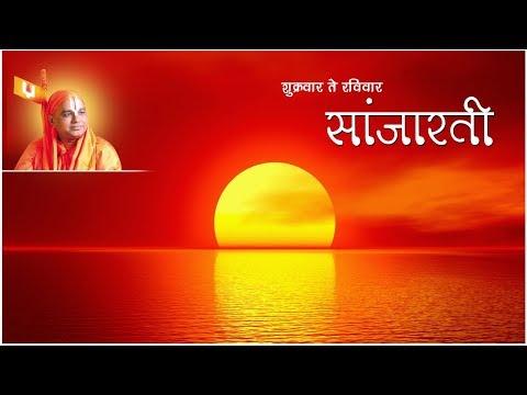 Friday to Sunday Sanjarti | Nanijdham Official |