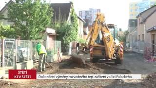ŠTĚTÍ: Dokončení etapy výměny rozvodného tepelného zařízení v ulici Palackého