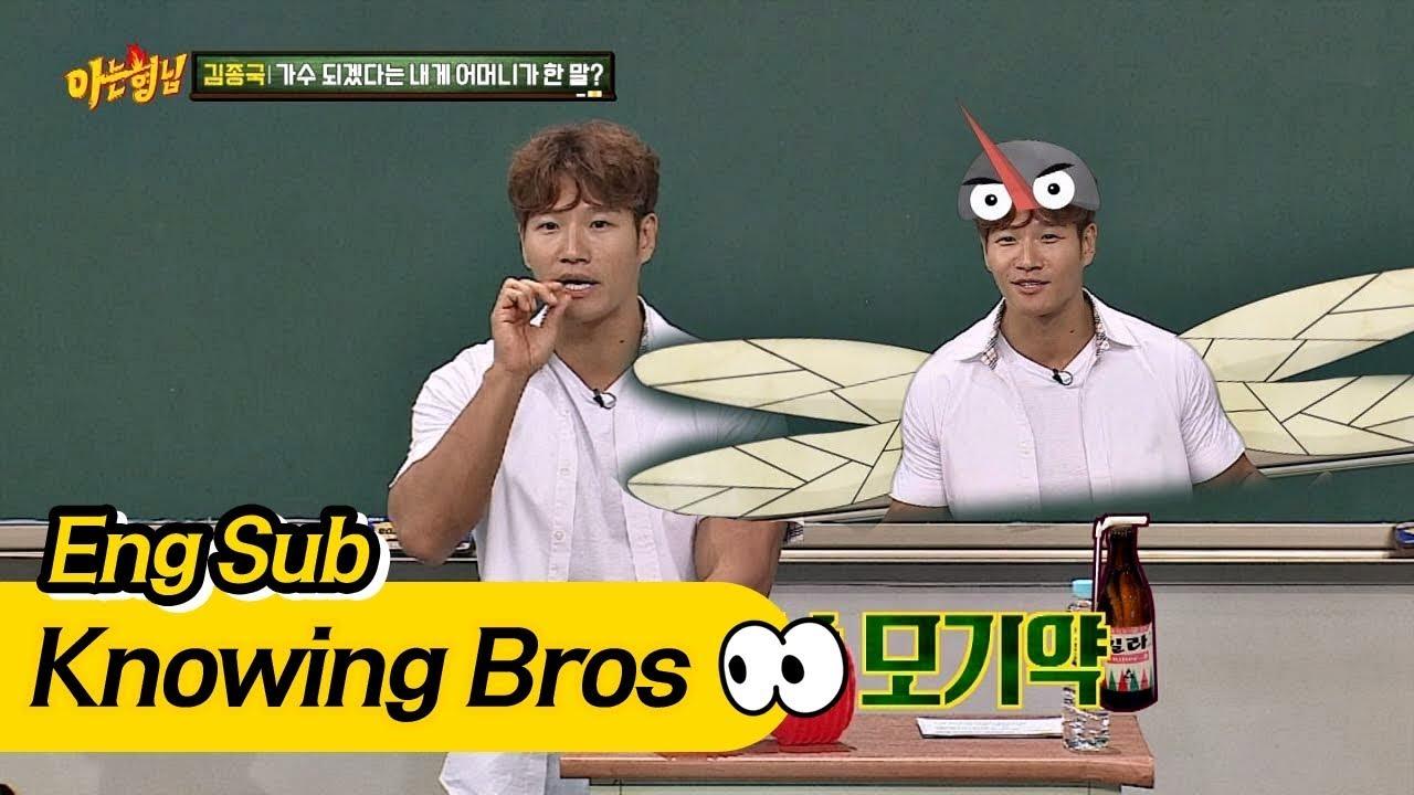 Yong hwa vs kim jong kook dating