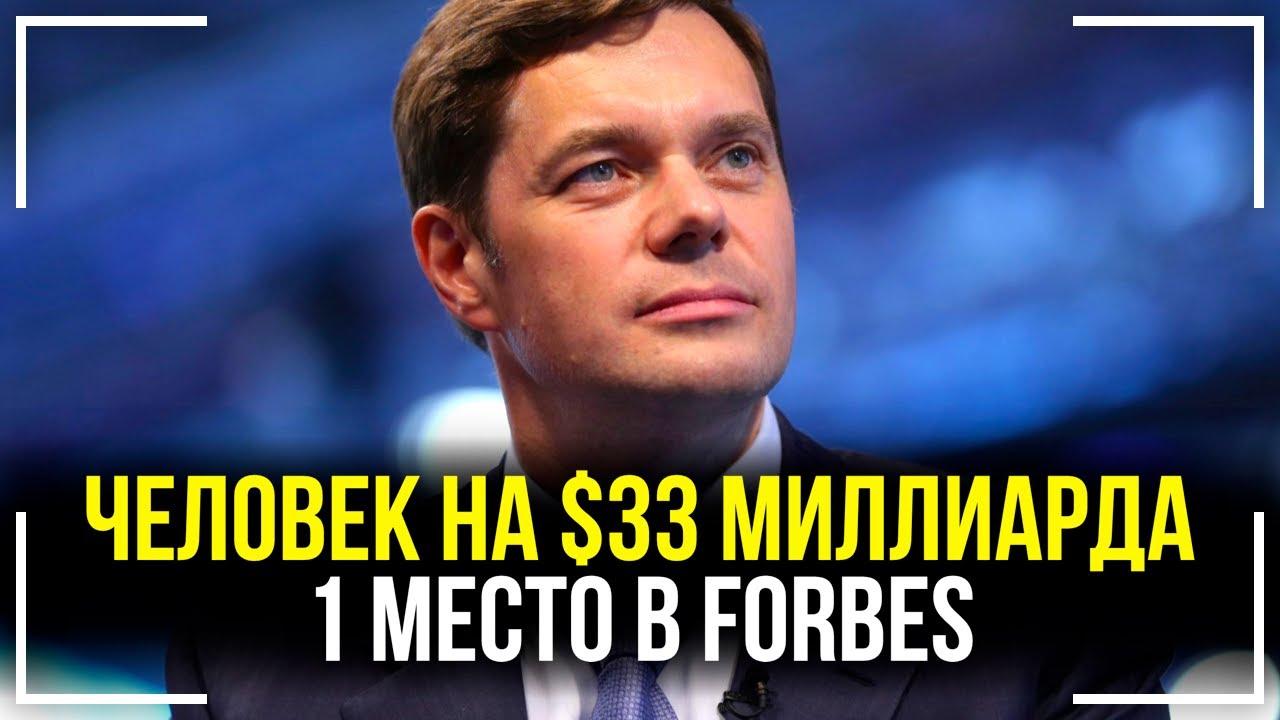 Речь Миллиардера Алексея Мордашова! Принципы самого богатого человека в России!