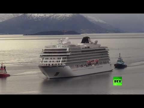 لحظة وصول السفينة النرويجية -فايكينغ سكاي- إلى الميناء بعد إنقاذها  - نشر قبل 20 دقيقة