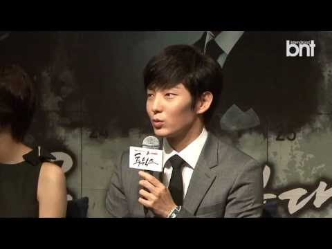 bntnews] Konferensi pers MBC drama 'Two Weeks' streaming vf