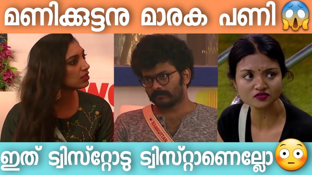 Bigg boss malayalam season 3 episode 85 full|bigg boss malayalam season 3|Preview movie Review