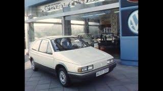 Auto 2000 - Konzeptfahrzeuge (1981)
