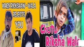 When Rickshaw-Rejects You   Ashish Chanchlani  &  RIKSHA WALA   Khandesh Comedy Hindi   Shafik Choto