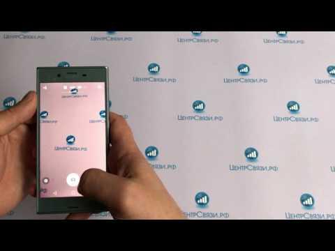 видео: Обзор sony xperia xzs от магазина ЦЕНТР СВЯЗИ
