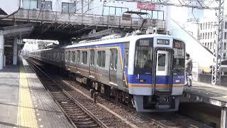【空港急行停車!】南海電車 8000系 空港急行なんば行き 貝塚駅