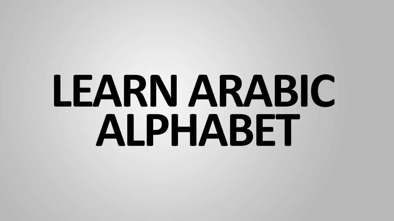 learn arabic alphabet for beginners