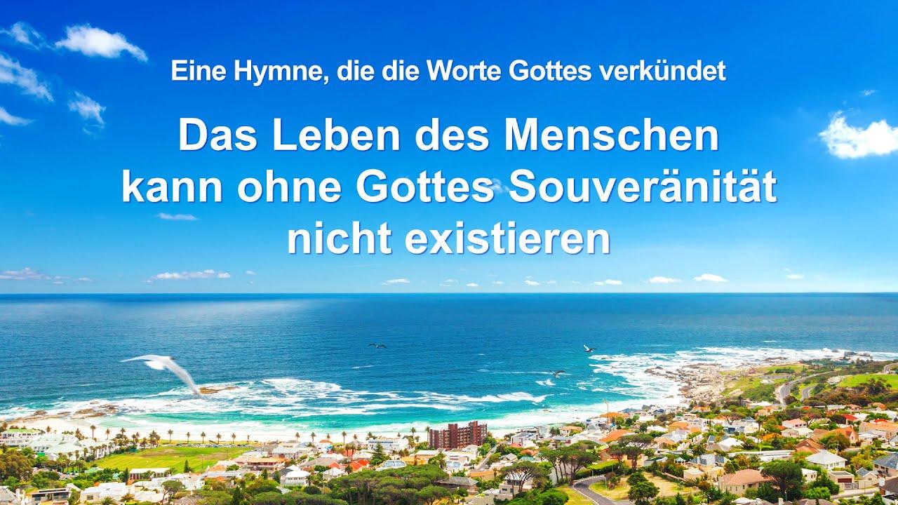 Lobpreismusik   Das Leben des Menschen kann ohne Gottes Souveränität nicht existieren