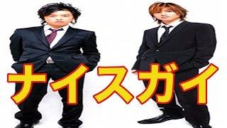 KinKi Kids、堂本剛、堂本光一待ち受けに出来る画像集 【関連動画】 ・K...