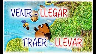 Испанский язык Урок 44 Algo especial №4 - Venir-llegar, traer-llevar (www.espato.ru)