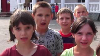 "Санаторий ""Джерельце"" Праздник спорта 30.06.2017 (1 часть)"