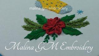 Christmas Design | Dimensional Embroidery | Объемная вышивка |Рождественский дизайн
