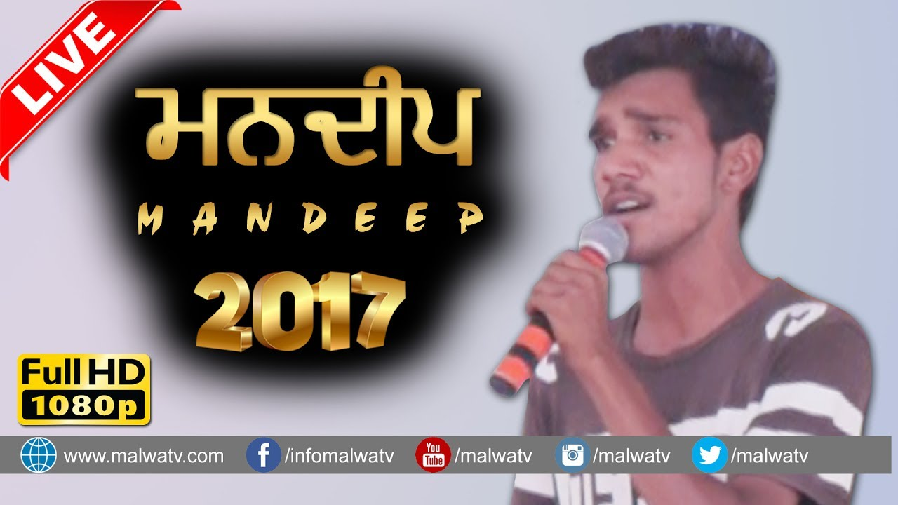 NEW PUNJABI SINGER ● MANDEEP ● ਮਨਦੀਪ ● at BABA RATTA PEER JI - 2017 ● MOHAN BHANDARI ● FULL HD