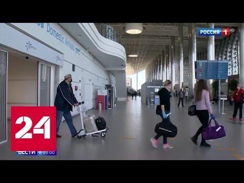 Правительство сняло ряд ограничений на въезд и выезд из России - Россия 24