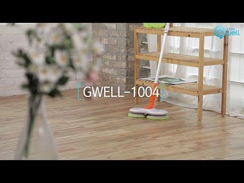 [좋은생활지웰] 지웰1004 회전 자동 물걸레 청소기 사용법영상