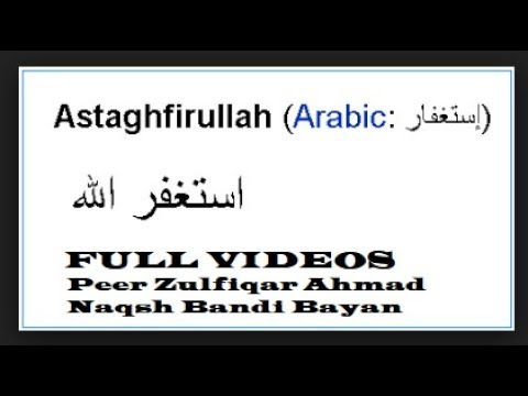 Peer Zulfiqar Ahmad Naqsh Bandi Bayan on Astaghfirullah short clip Islamic  Video by Islamic Studio