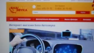 купить аккумулятор украина цена