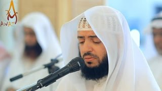 Quran Recitation Really Beautiful Amazing Crying | Surah Maryam By Sheikh Wadi' Al Yamani  || Awaz