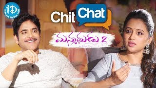 Anchor Suma Interview With King Akkineni Nagarjuna || Manmadhudu 2 Movie || iDream Filmnagar