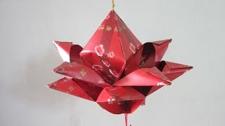 Repeat youtube video CNY TUTORIAL NO. 44 - Hongbao Lotus Flower