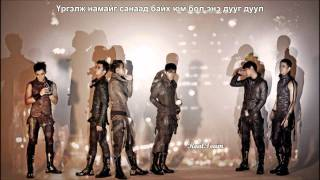 [MGLSUB] 2PM - Even if you leave me