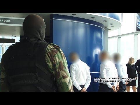 В Перми задержали сотрудников автосалона «Лайк-моторс»