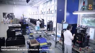 Производство TEXA KONFORT установок для осблуживания автомобильных кондиционеров(, 2015-01-06T13:10:25.000Z)