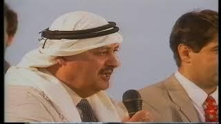 Liqa Ma'al Arab -188 - 30th July 1996 (Part1)