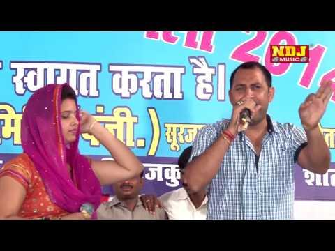 New Ragni 2016 # गोरी दिखादे घुँघुट खोल के # latest Haryanvi Ragni 2016 # NDJ Music