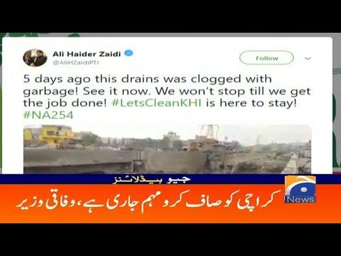 Geo Headlines - 11 AM | Karachi Ko Saaf Karo Muhim Jari Hai, Wafaqi Wazir | 10th August 2019