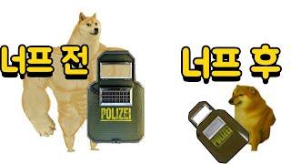 방패 너프 전 & 방패 너프 후 - 레인보우식스…