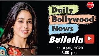 Latest Bollywood News | 11th April 2020 | Salman Khan | Janhvi Kapoor | Kareena | Akshay Kumar