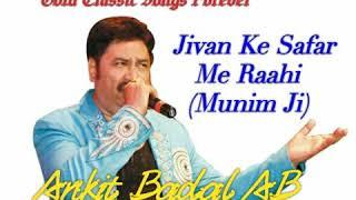 Jeevan Ke Safar Me Raahi - Kumar Sanu - Kishore Ki Yaadein Vol 4 - Ankit Badal AB
