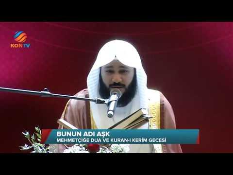 Abdul Rahman Al Ossi - Surah Al-Mulk (67) Beautiful Recitation