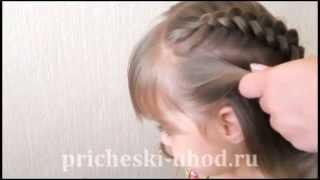 Плетение объемных косичек для девочек