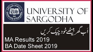 sargodha-university-result suggestion