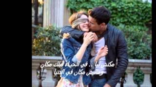 «حب جامد» جنات + كلمات