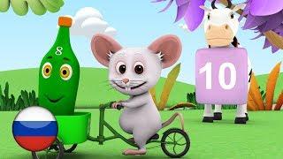 Десять Бутылок | детские стишки | Детские песни | мультфильмы для детей | Little Treehouse