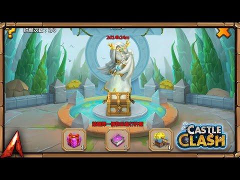 Castle Clash Wishing Well! LiveStream Highlight!