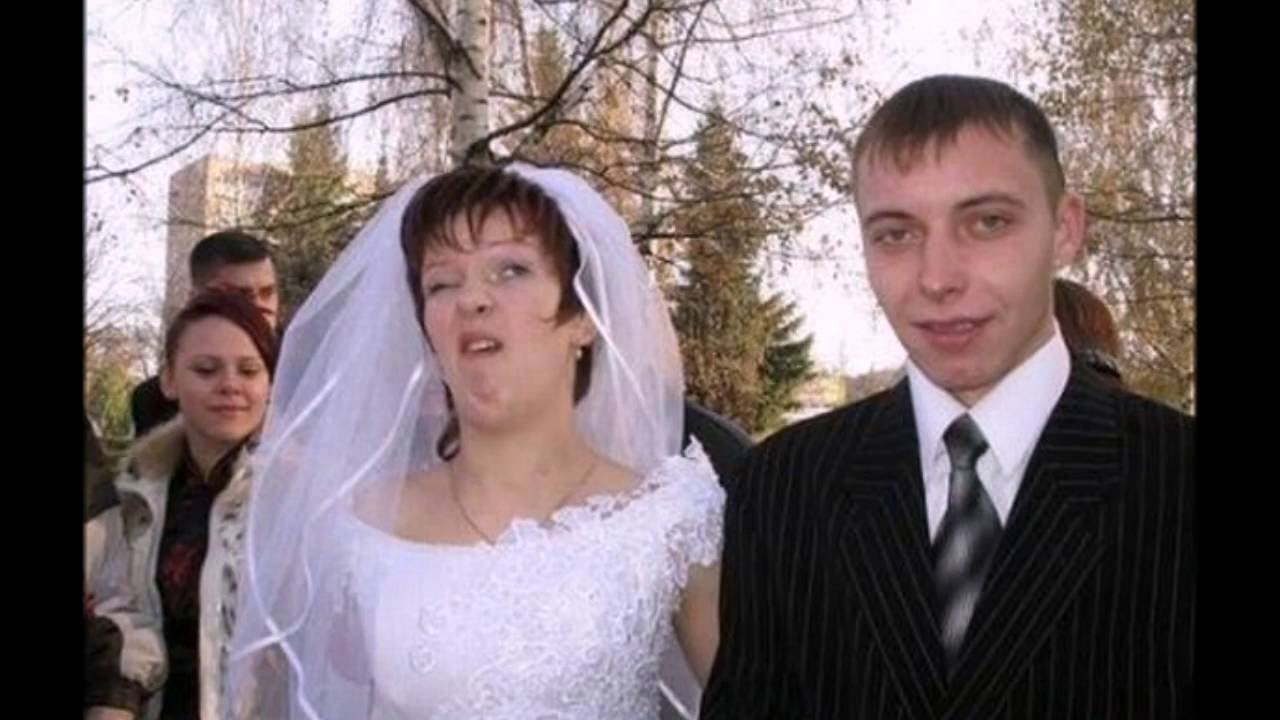 Смешные свадебные фото))) - YouTube