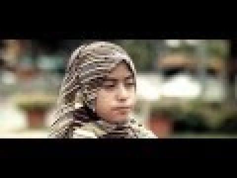 GERHANA - Short Film